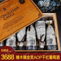 14°法国原瓶进口葡萄酒橡木桶金奖AOP干红葡萄酒750ml*6【整箱】