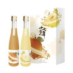 十七光年果酒水果酒女士低度甜酒 柚子味+青梅味(330ml*2瓶装)