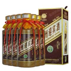 53°贵州迎宾酒五星荣耀酱香型白酒坤沙窖藏收藏送礼自饮商务500ml*6【整箱】