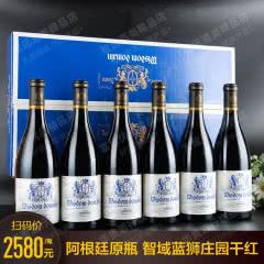 14.5°阿根廷原瓶进口智域庄园干红葡萄酒门多萨产区口感醇厚果香750ml*6【整瓶】