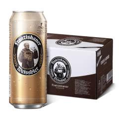 德国风味教士范佳乐小麦白啤酒500ml(24瓶)