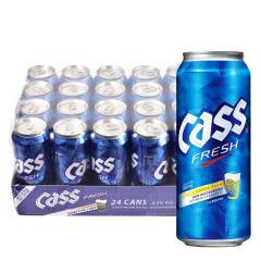 4.5度凯狮(cass)韩国原瓶进口啤酒500ml(24听)