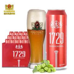 凯撒啤酒集团监制原樽啤酒 白啤500ml*12听啤酒罐装小麦啤酒整箱