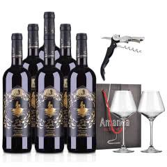 西班牙DO级安徒生美人鱼干红葡萄酒750ml*6+酒具