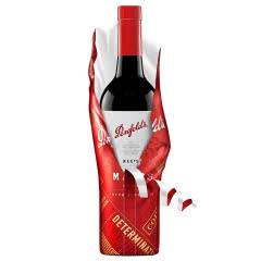 奔富麦克斯炫金 西拉干红葡萄酒 750ml单瓶装 进口