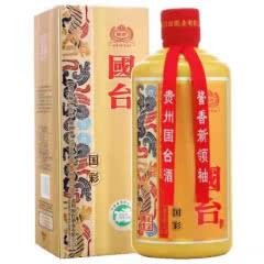 53°国台国彩酒 黄 酱香型白酒500ml装