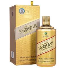 (买一送一)53°贵州茅台集团习酒烧坊酱香型白酒礼盒装500nl