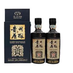 53°贵州原酿 御品T20 酱香型白酒500ml*2瓶装