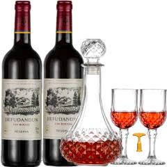 杰佛丹顿庄园【法国原瓶进口】红酒干红葡萄酒750ml*2支装+醒酒器2个红酒杯1个开瓶器