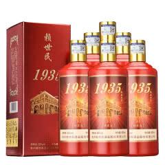 53° 贵州茅台镇赖世民1935酱香型 礼盒装白酒500ml*6(整箱装)