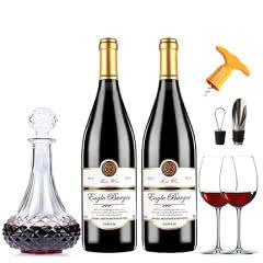 法国红酒原酒进口橡木桶酒堡甜红葡萄酒 甜型半干红葡萄酒送醒酒器酒具750ml*2瓶