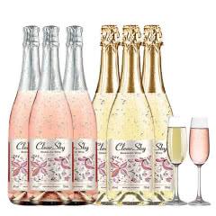 【送香槟杯】红酒白起泡酒半甜型气泡酒女士葡萄酒果酒水蜜桃味+凤梨味750ml整箱6瓶