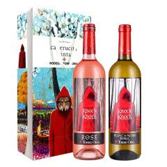 西班牙原瓶进口红酒 小红帽干白与小红帽桃红组合葡萄酒750ml*2瓶礼盒装