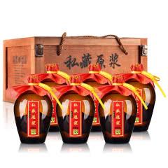 52°孔圣酒 私藏原浆 品鉴级实木礼盒500ml*6