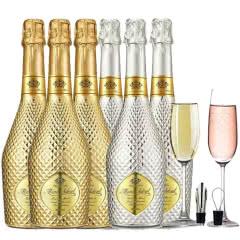 【送2个香槟杯】红酒白起泡酒甜型气泡酒女士葡萄酒果酒甜红荔枝味+原味750ml 整箱6瓶