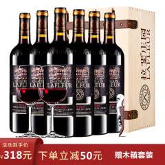 法国进口红酒拉斐庄园2008特选干红葡萄酒整箱木箱装750ml*6