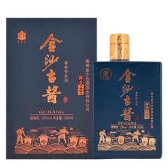 (买一送一)53°贵州金沙古酱酒酱香1931酱香型白酒粮食酒500ml单瓶装尊贵蓝