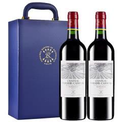 拉菲 法国原瓶进口红酒 罗斯柴尔德 干红葡萄酒 凯萨天堂古堡珍酿礼盒装750ml*2