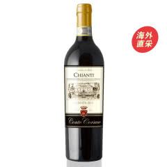 意大利原瓶进口红酒托斯卡纳 卡斯特拉尼酒庄 康特卡萨诺基安蒂DOCG级 750ml单支装