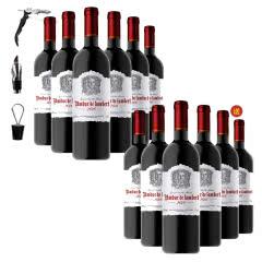 【买1送1】法国原瓶进口红酒 爱龙堡干红葡萄酒红酒整箱750ml*6下单送酒具3件套