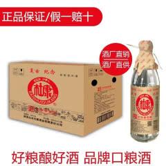白水杜康42度浓香型白酒复古纪念酒500ml*60瓶五箱装百姓实惠口粮酒