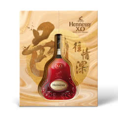 轩尼诗XO干邑白兰地 2021中秋礼盒700ml 法国进口洋酒Hennessy