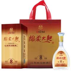 江苏双沟酿酒厂全德绵柔大曲42度浓香型白酒两瓶装500ml*2