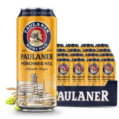 德国进口啤酒柏龙保拉纳大麦啤酒原味拉格黄啤酒500ml(24听装)