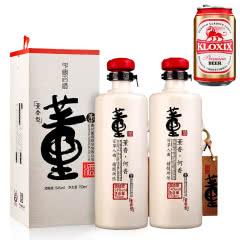 【小程序专享】54°董酒何香750ml(双瓶装)+科罗斯德式经典拉格啤酒330ml(金罐)