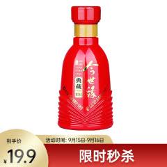 今世缘125ml典藏MINI小酒