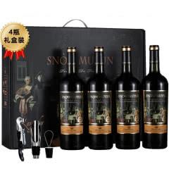 【红酒礼盒】法国进口红酒图朗穆重型瓶干红葡萄酒整箱 750ml*4支手提礼盒