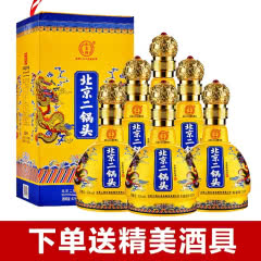 42°永丰牌北京二锅头清香型白酒礼盒白酒整箱装500ml*6