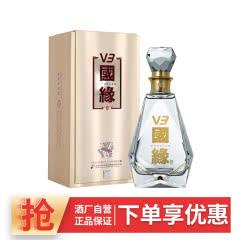 【厂家自营】国缘V3 40.9度高端白酒500ml*1单瓶装