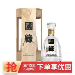 【厂家自营】 第四代国缘四开42度500ml单瓶 商务白酒盒装宴庆会酒
