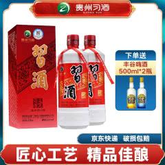 53度贵州习酒老习酒579ml*2瓶