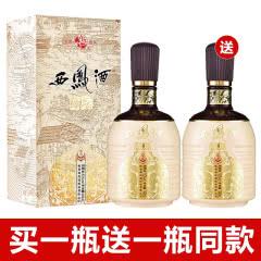 52° 西凤酒 陈坛名尊凤香型 高度白酒 单瓶礼盒装500ml