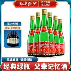 55度西凤酒高脖绿瓶凤香型高度白酒西风口粮酒500ml*6瓶 整箱