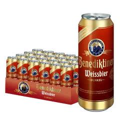 5.4度德国原装进口百帝王(Benediktiner)小麦黑啤酒整箱500ml(24听)
