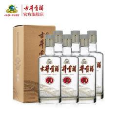 【官方旗舰】古井贡酒30窖龄50度500ml*6瓶箱装白酒