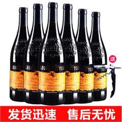 法国朗格巴顿原酒进口红酒赤霞珠干红葡萄酒750ml*6